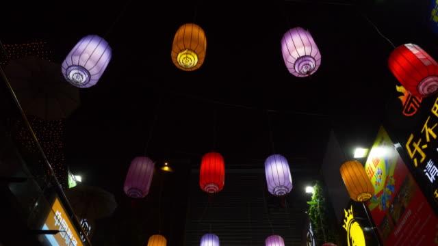 vídeos y material grabado en eventos de stock de noche iluminada wuhan ciudad famosa peatonal calle decoración caminar china panorama 4k - wuhan