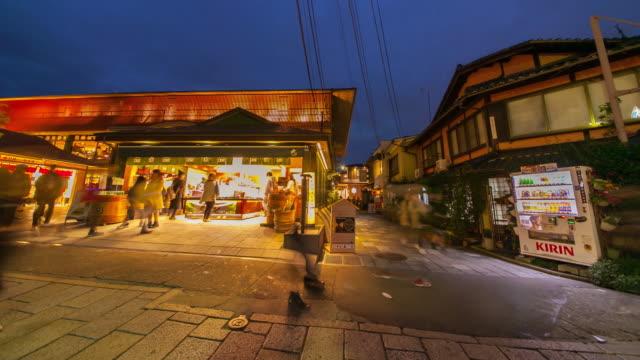 Night market video