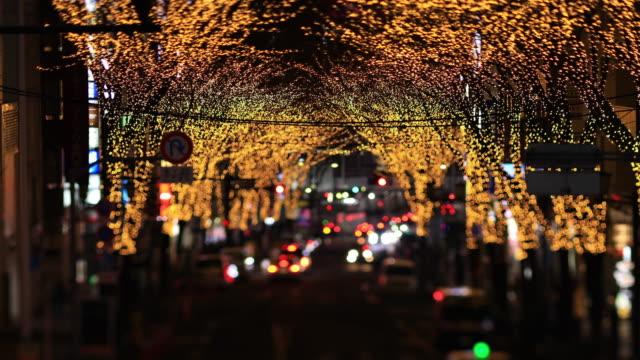 Eine Nacht Miniatur-Beleuchtungsstraße in der Innenstadt in Shibuya Tokyo Tiltshift – Video