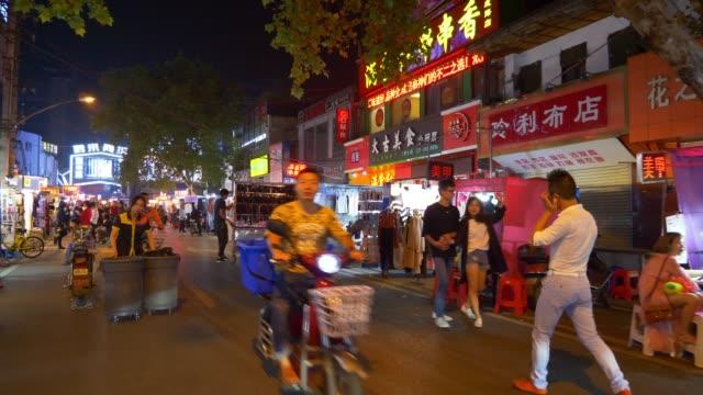 vídeos y material grabado en eventos de stock de noche wuhan ciudad peatonal calle cámara lenta panorama a pie 4k china - wuhan