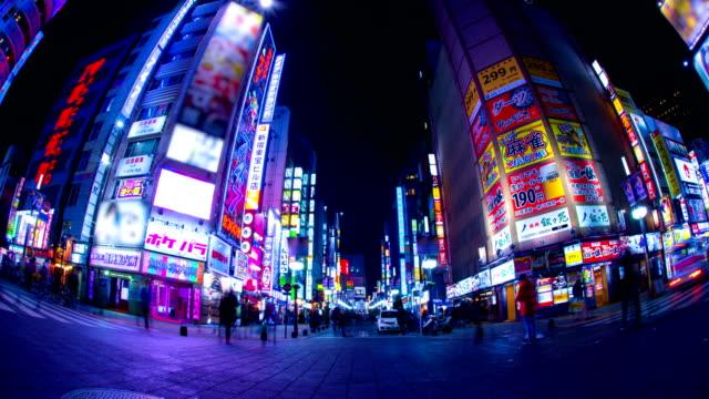 Nächtliche Zeitspanne in der neonstraße in Kabuki-cho Shinjuku Tokyo – Video