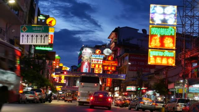 Night view of Chinatown in Bangkok video