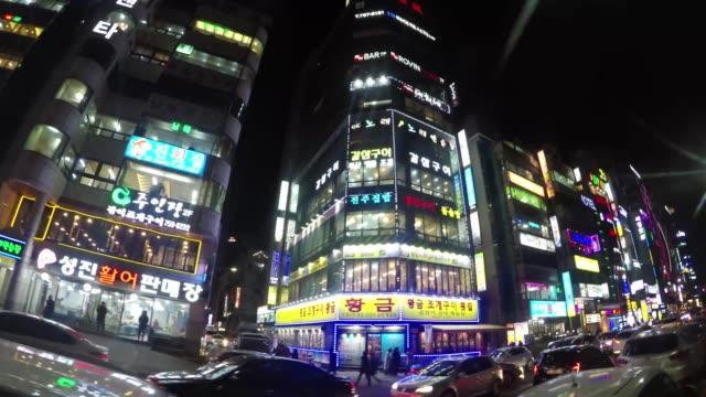 Night View of Gwanganlli Beach, Haeundae, Busan,South Korea, Asia video