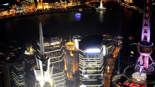 Night view of Shanghai City video