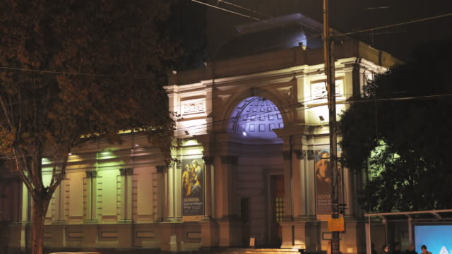 Tbilisi, Georgia - November 22, 2018: Night View Of The National Gallery In Rustaveli Avenue