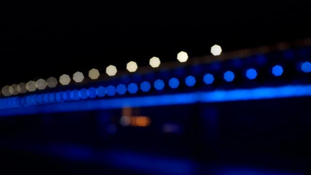 Night view of Wuhan Changjiang River bridge