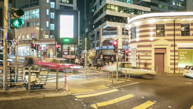 nightlife zone at lan kwai fong in hong kong city, time lapse - центральный район стоковые видео и кадры b-roll