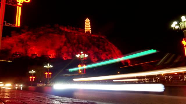 nightscape von baota berg revolutionäres heiliges land in yan ' an - kommunismus stock-videos und b-roll-filmmaterial