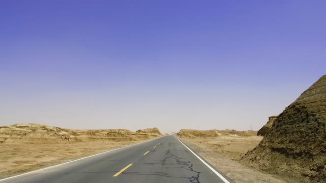 No 315 national highway in Qinghai Province in Northwest China