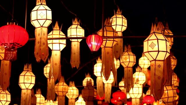 Northern Thai Style Lanterns at Loi Krathong Festival, Thailand Northern Thai Style Lanterns at Loi Krathong Festival, Sukhothai, Thailand sukhothai stock videos & royalty-free footage