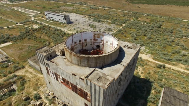 AERIAL: Not commissioned nuclear power station