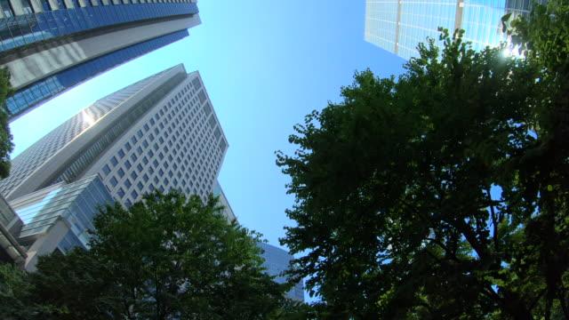 office building from below - quartiere generale video stock e b–roll