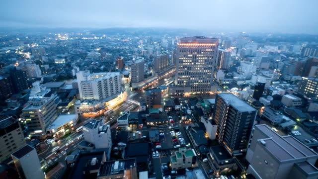 金沢市に事務所営都市景観 ビデオ