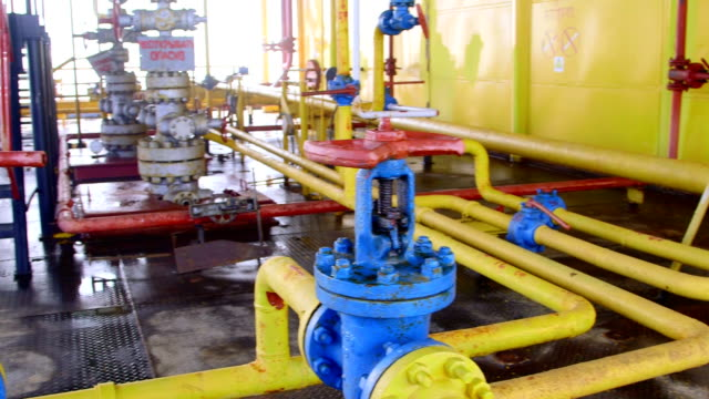 Offshore gas production platform facilities video