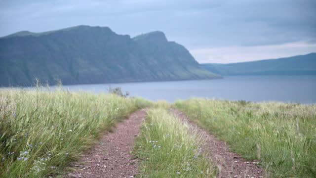Oglakhty Nature Reserve, Republic of Khakassia, Russia video