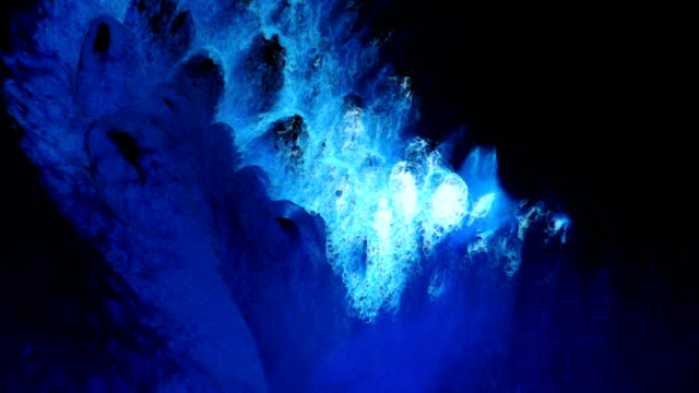 Oh Wow!  Cool Blue Falls video