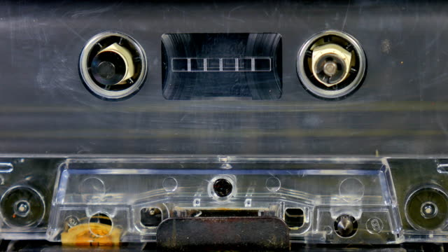 Old Audio cassette reel playing. video