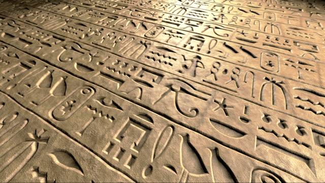 gamla egyptiska hieroglyfer slinga 3d-animering - forntida bildbanksvideor och videomaterial från bakom kulisserna