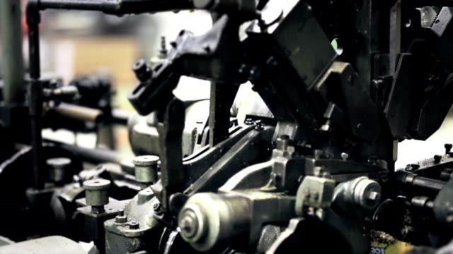 Old machine industrial video