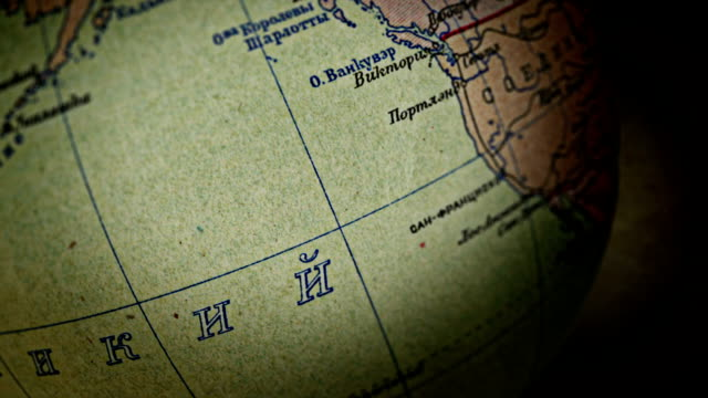 stockvideo's en b-roll-footage met old world map - ornaat