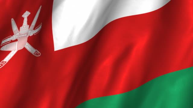 Oman Flag - waving, looping video