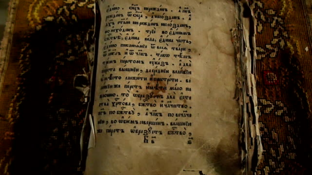 Open pages of bible video