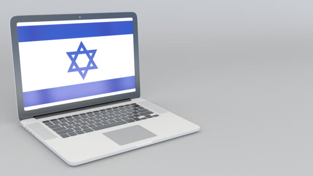 Opening and closing laptop with flag of Israel on the screen