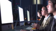 istock Operator are working at night in the city. 1261084911