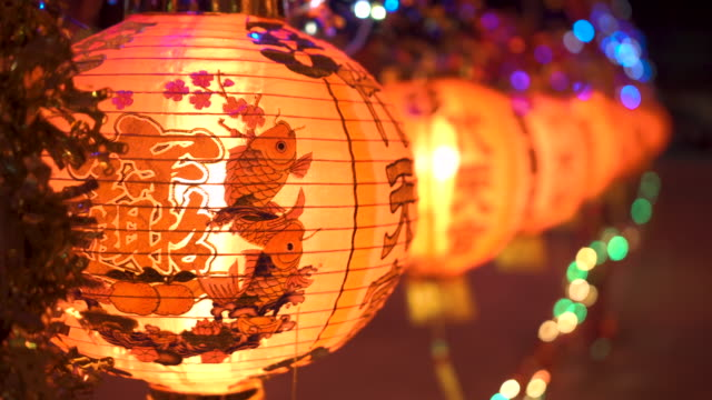 Orange lanterns with some beautiful bokeh light in background. for celebration. Chinese new year.