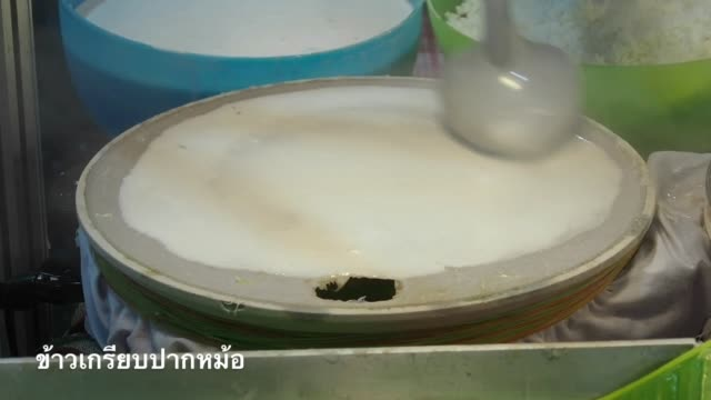 Original steamed rice-skin dumplings Thai dessert inThailand video