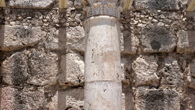 Ornate Pillar in Old Synagogue in Israel video