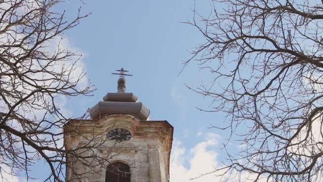 Orthodox Church bell tower