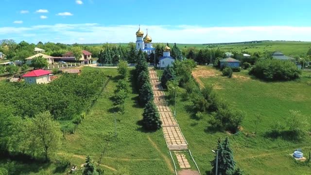 orthodox church - молдавия стоковые видео и кадры b-roll