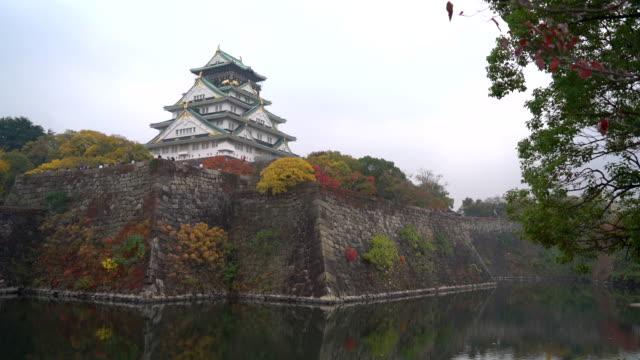 大阪城 - 城点の映像素材/bロール