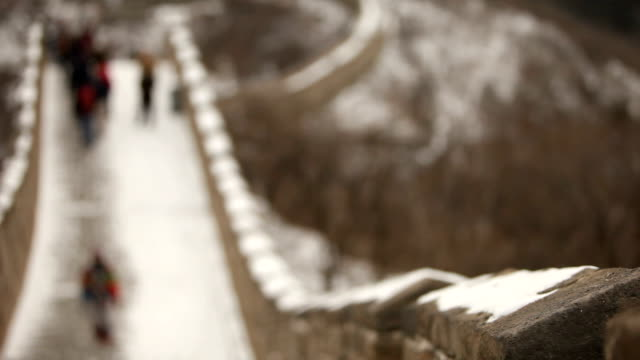 Out of Focus Tourists on Great Wall of China video