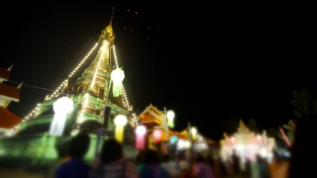 Pagoda and Lantern hot air in Thailand
