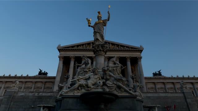 Pallas Athena Fountain - Time Lapse video