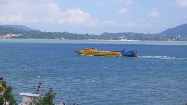 馬來西亞邦咯島 - 東南 個影片檔及 b 捲影像