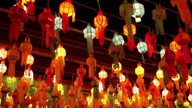 Panning Colorful Lamp and lantern in Loi Krathong video