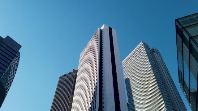 パントラッキングショット。東京都市景観オフィスの背景 - ローアングル点の映像素材/bロール