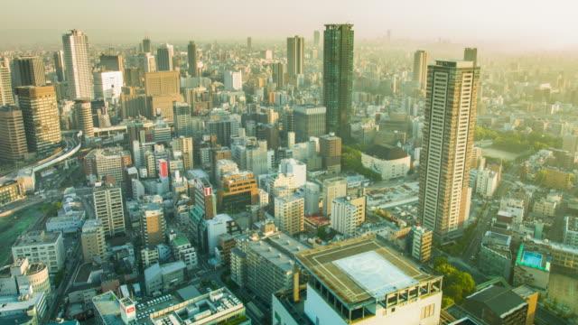 Panoramic video of Osaka video