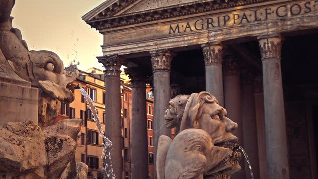 Pantheon Fountain, Rome, Italy