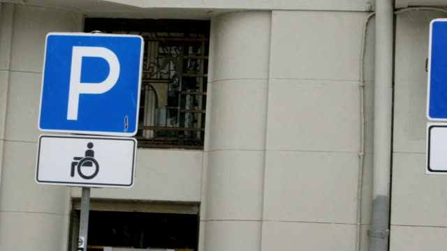 Parking spaces for people with disabilities on the street in the center of Lviv in Ukraine.