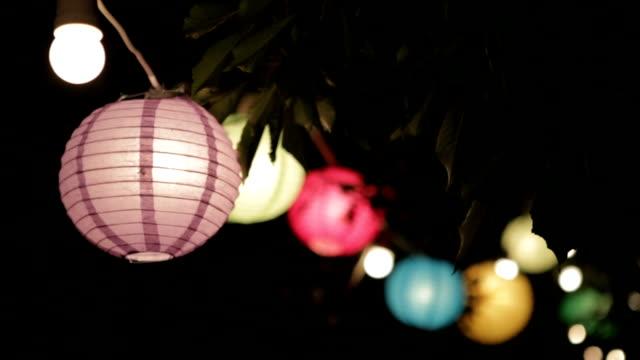 Party decoration video