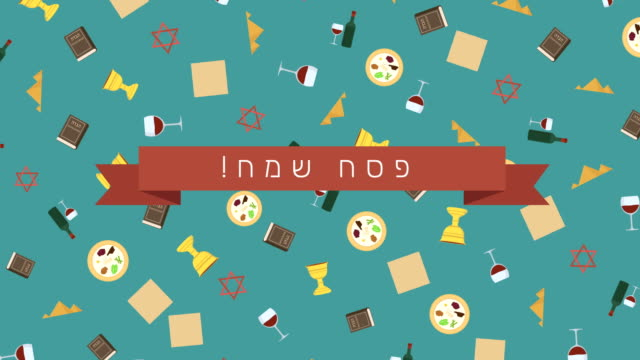 Passover holiday flat design animation background with traditional symbols and hebrew text video