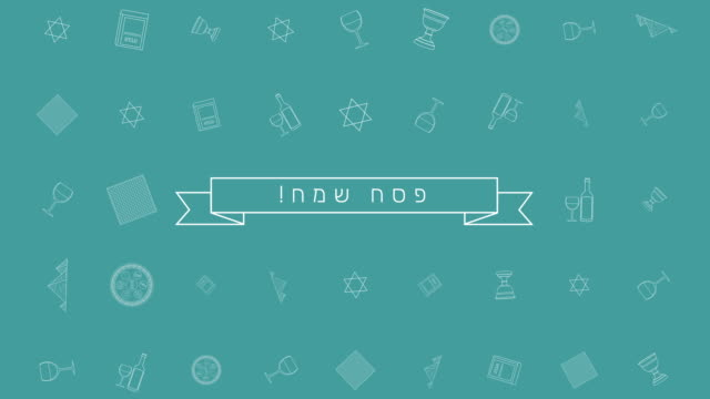 Passover holiday flat design animation background with traditional outline icon symbols and hebrew text video