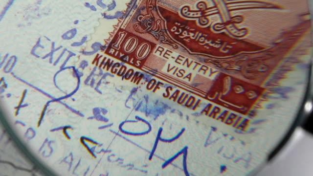 パスポートをアラビア 2 ビデオ