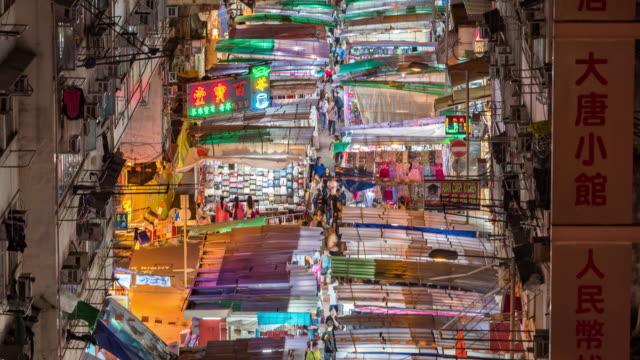 fußgänger kreuzung in tempel straße nachtmarkt, crowd menschen gehen einen markt in der nacht - überweg warnschild stock-videos und b-roll-filmmaterial