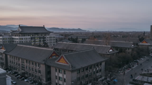 T/L WS HA PAN Peking University Sunset to Dusk, Beijing, China