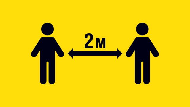 människor flyttar isär två meter från varandra för social avståndstagande för att undvika exponering för virus, bakterier och andra sjukdomar som orsakar patogener - vidbild bildbanksvideor och videomaterial från bakom kulisserna